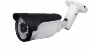 WEM-R7FAH20-A Güvenlik Kamera Sistemi
