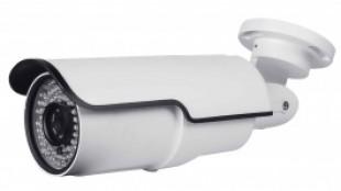 SONY EXMOR Sensor 2.0 Mp IP Güvenlik Kamerası