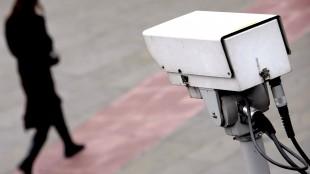 Tekstil Kent Güvenlik Kamera Sistemi
