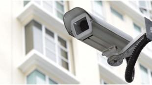 Apartman Kamera Sistemi