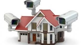Güvenlik Kamera Sistemi Bahçelievler